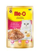 Me-O Delite Palamut&Ton Balığı Kedi Yaş Mama 70 gr