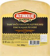 Altınkılıç Mandra Eski Kaşar Peyniri 300 gr