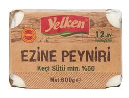 Yelken Ezine Olgunlaştırılmış Keçi Peyniri 600 gr