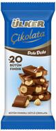 Ülker Dolu Dolu Fındıklı Çikolata 50 gr