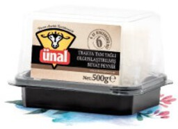 Ünal Trakya Tam Yağlı Beyaz Peynir 500 gr