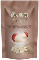 Ülker Pul Çikolata Beyaz 120 gr