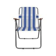 Kamp Sandalyesi Mavi
