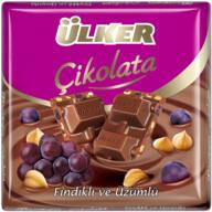 Ülker Üzümlü Fındıklı Kare Çikolata 65 gr